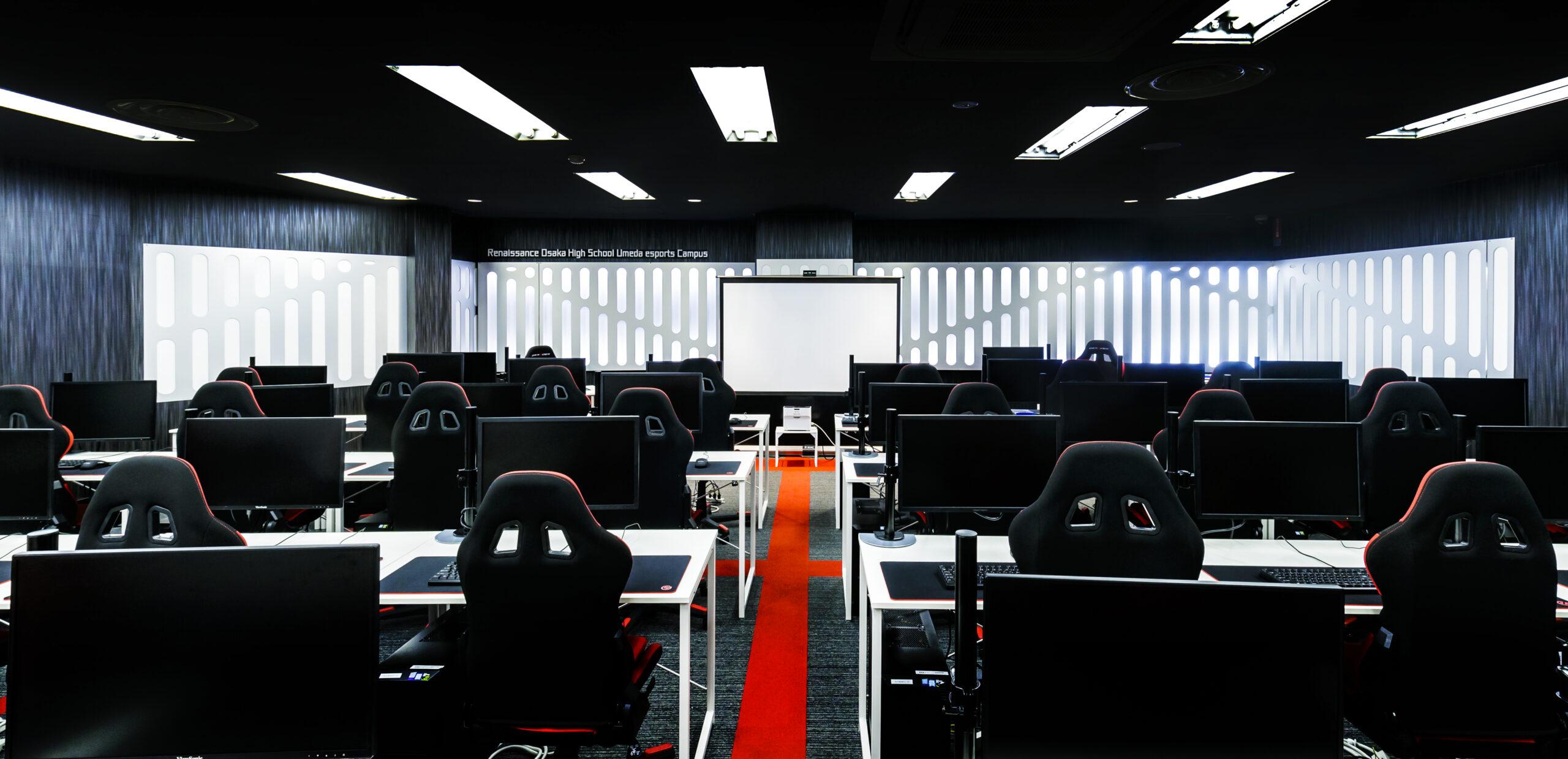 eスポーツ&プログラミング教室 ルネ中等部 大阪キャンパス