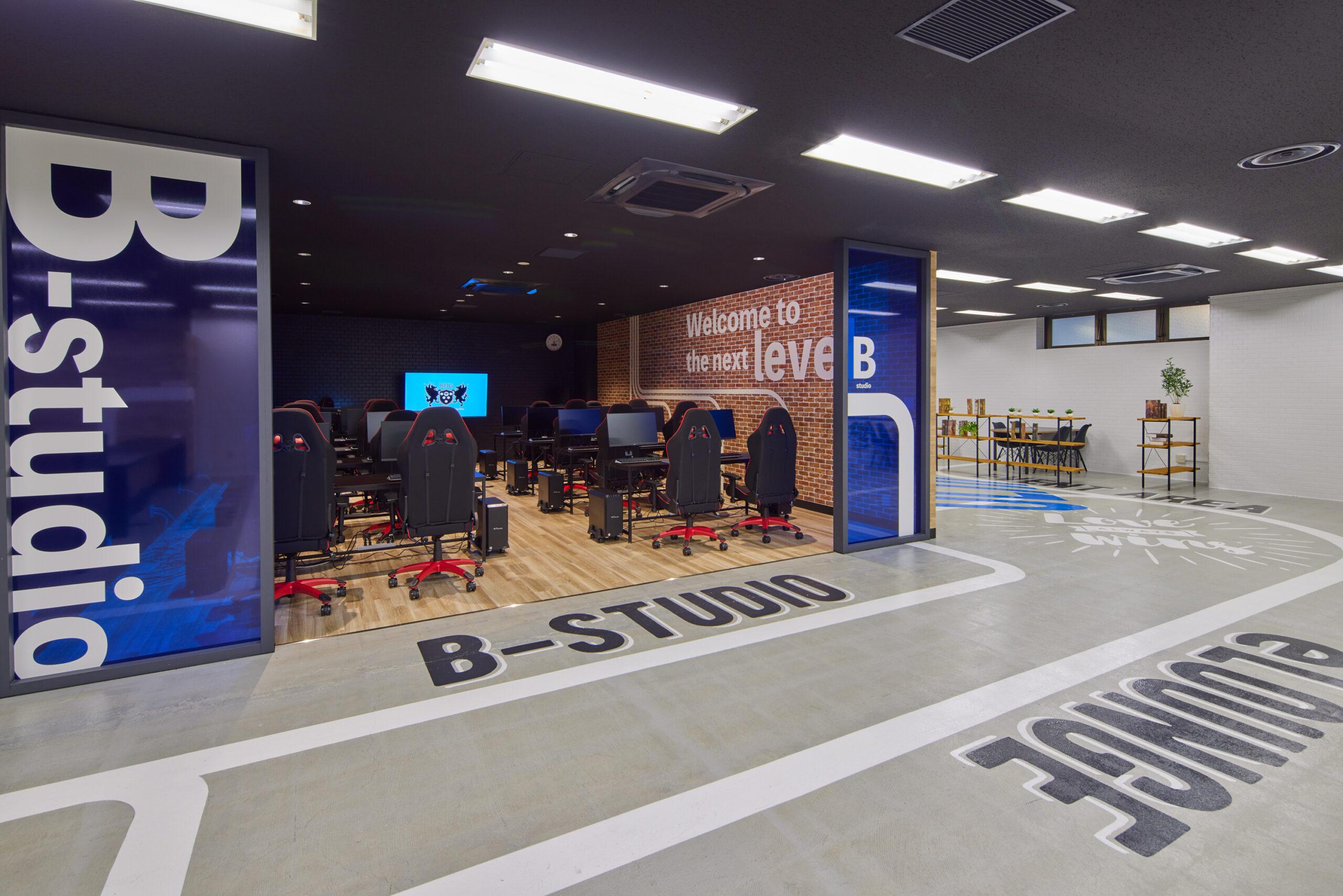 ルネサンス高校 横浜キャンパス eスポーツコース